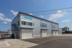 日本特殊塗料 ㈱ 広島工場水系工場新築工事