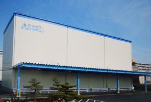 荒川化学工業(株)大阪工場立体自動倉庫システム一式工事