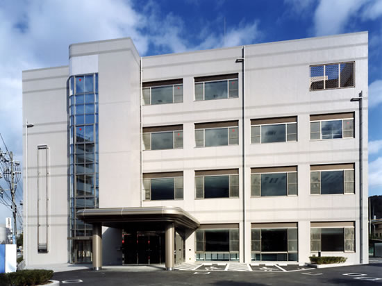 広島南社会保険事務所