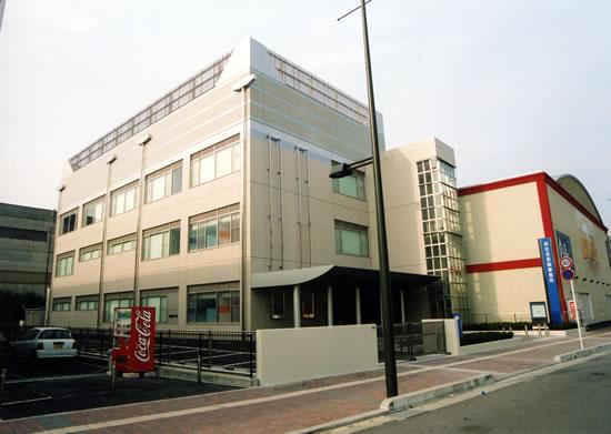 呉社会保険事務所