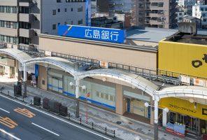 株式会社広島銀行岩国支店新築工事
