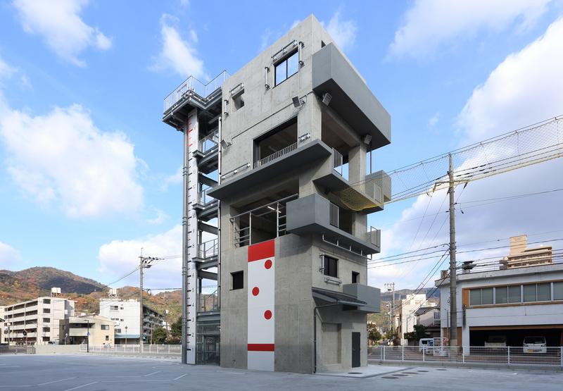 呉市消防局3
