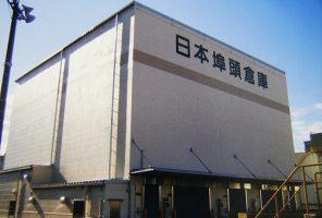 日本追悼倉庫(株)危険物立体自動倉庫建設工事