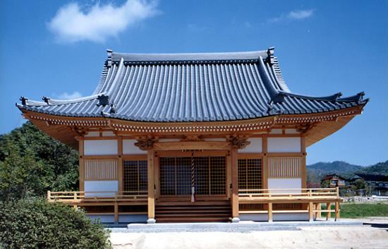 安芸國分寺