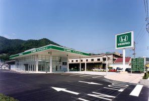 (株)ホンダベルノ広島 呉店