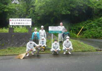 河川清掃R2.7月-5